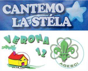 Cantemo la Stela con la Luce di Betlemme - Gruppo Agesci Verona 12 @ Montorio   Montorio   Veneto   Italia